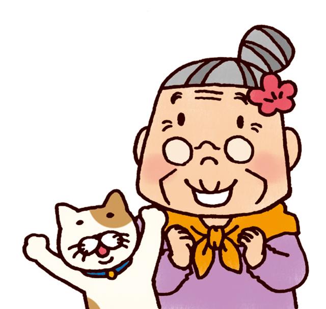 おばあちゃんとネコ